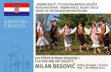 kroatija_2_385x248_1559217086-5200e44ffd27d51f6cd5c5ba19692489.jpg