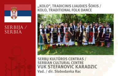 serbija_2_1559732894-a8f6ac3046266e8e0e01d0ec3d5373fb.jpg