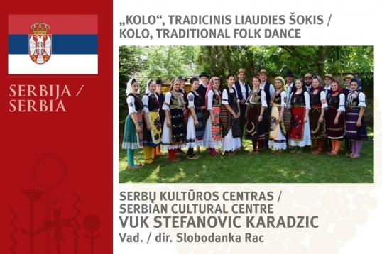 serbija_2_1559732894-c74e1d349961f4f05cb1581e94d8ac4c.jpg